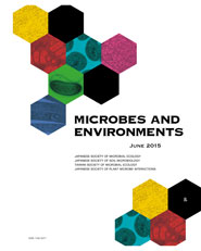 Microbes and Environments:cover photo.