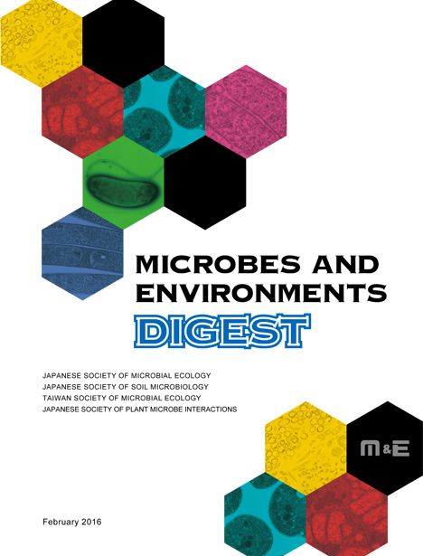 Microbes and Environments Digest:cover photo.